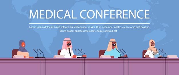의료 회의 의학 의료 개념 세계지도 배경 가로 세로 복사 공간 벡터 일러스트 레이 션에 마이크와 트리뷴에서 연설을하는 아랍어 의사의 팀