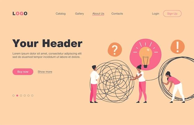 ビジネスマンの問題を解決する危機管理者のチーム。電球がもつれを解く従業員。チームワーク、ソリューション、管理コンセプトのランディングページ