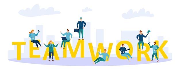 Команда разработчиков и персонажей людей, работающих в команде на белом. иллюстрация совместной работы