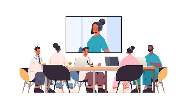Команда врачей, имеющих видеоконференцию, смешанную гонку, медицинские специалисты, обсуждающие за круглым столом, медицина, концепция здравоохранения, горизонтальная полная длина, векторная иллюстрация