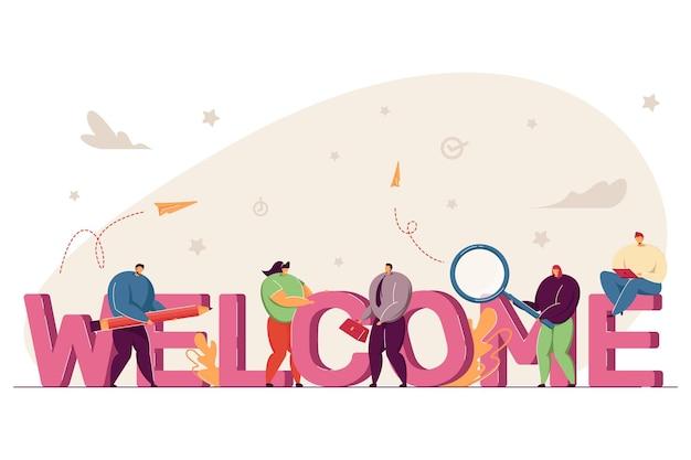 新会員を迎える人々のチーム。巨大な単語フラットベクトルイラストで幸せなサラリーマン。ようこそ、チームワーク、バナー、ウェブサイトのデザイン、またはランディングウェブページのお祝いのコンセプト