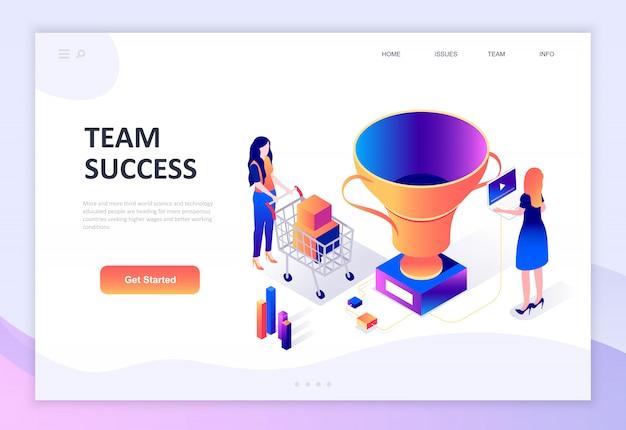 Современный плоский дизайн изометрической концепции team success