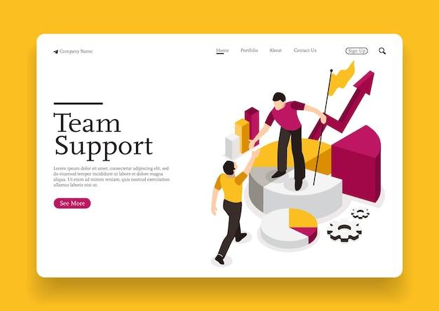 チームはお互いをサポートし、ビジネスビジネスの目標と成長アイソメトリックコンセプトを分析します