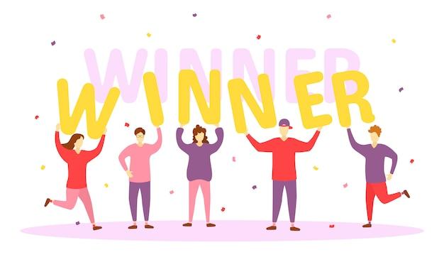 Команда с золотым кубком, люди празднуют победу, лидерские достижения, триумф. счастливые люди завоевывают золотой кубок, герои танцуют и празднуют победу. награждение победителей презентации.