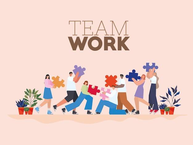 Надпись работы в команде и группа людей с иллюстрацией частей головоломки