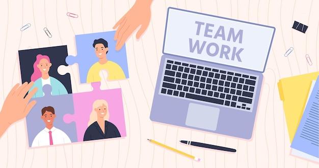 チームワーク管理。リーダーは効果的なチームワークのために従業員をつなぎます。オフィスのデスクトップビュー、労働者と手とパズル、ベクトル概念チームワーク、パズル会社のイラスト