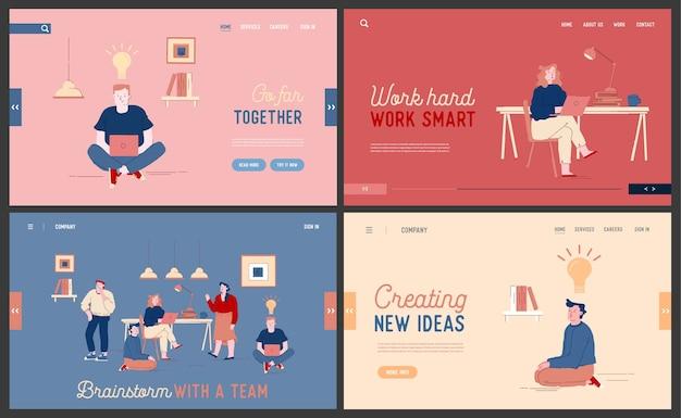 チームワークプロジェクト開発、クリエイティブアイデアブレインストーミングウェブサイトランディングページセット