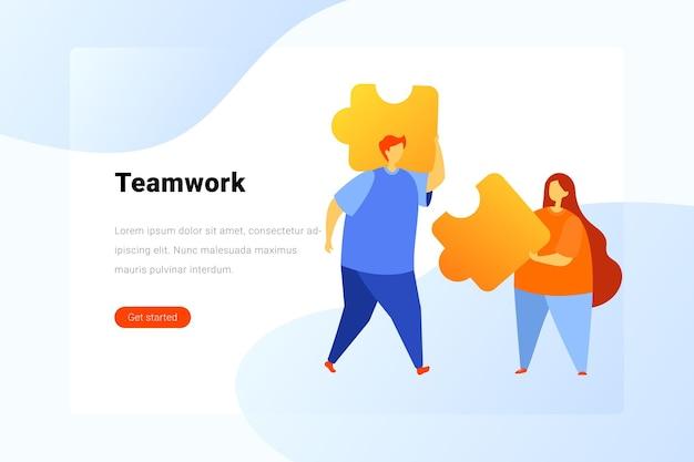 팀 작업 솔루션 평면 그림 개념