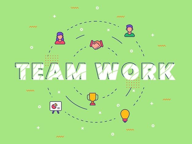 팀 작업 타이포그래피 서예 워드 아트