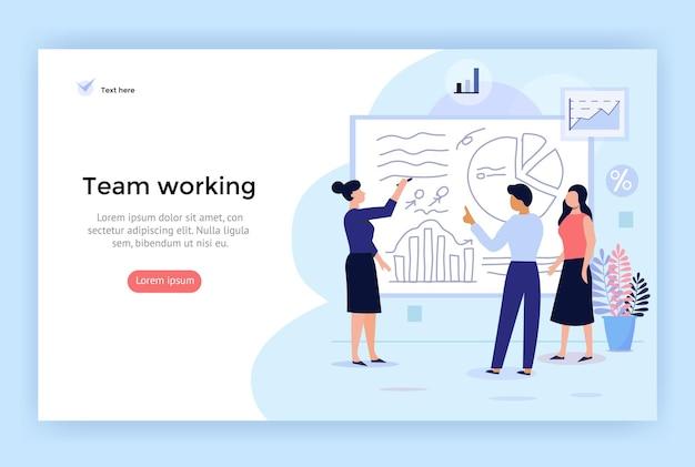 웹 디자인 배너 벡터 평면 디자인에 완벽한 팀 작업 개념 그림