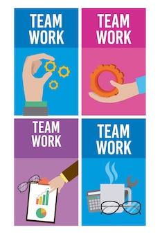 チームワークとサポートカード
