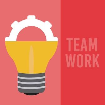 チームワークとサポート
