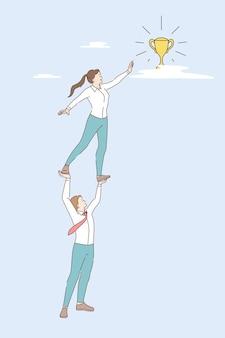 チームワークビジネスの成果と成功の概念