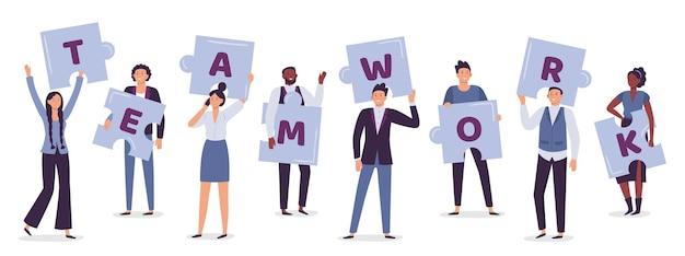 チームワーク。パズルのピースを保持しているビジネスチーム。会社での協力とパートナーシップ。チームで一緒に目標や成功を達成する女性と男性の従業員。コラボレーションベクトルイラスト