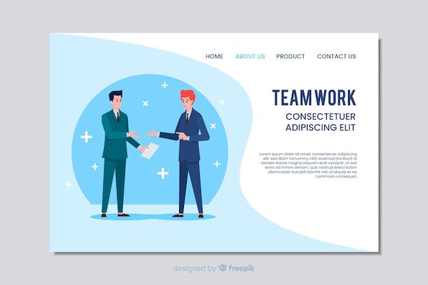 평면 디자인 팀워크 비즈니스 웹 템플릿