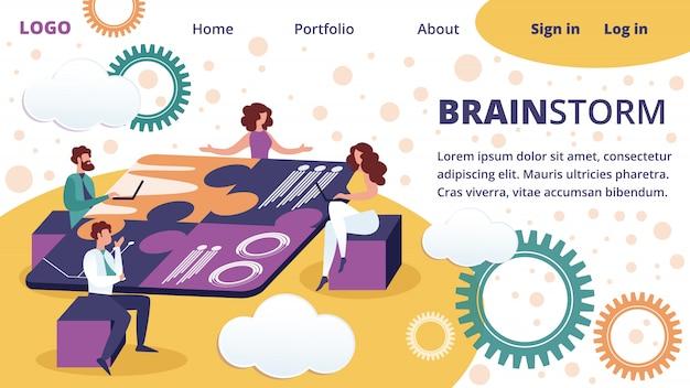 Шаблон целевой страницы компании teamwork collaboration