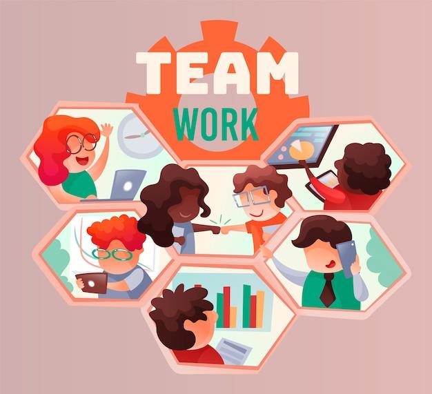 Сообщество концепции совместной работы людей