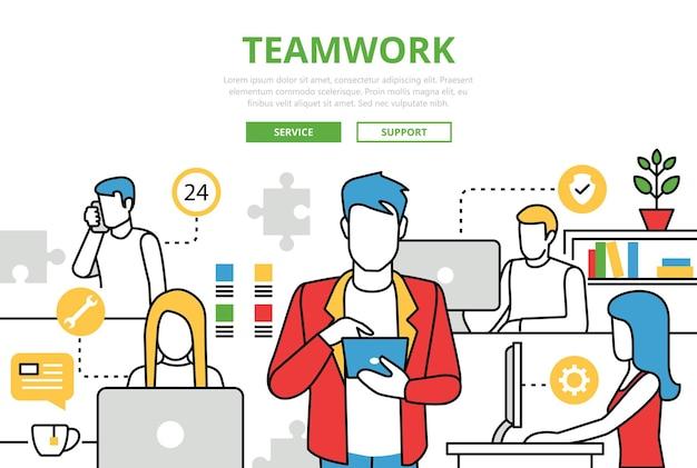 チームワークの概念フラットラインアートアイコン