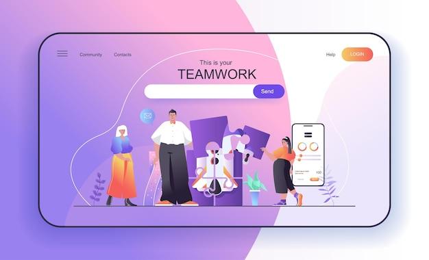 Концепция совместной работы для бизнесменов целевой страницы и деловых женщин, работающих вместе