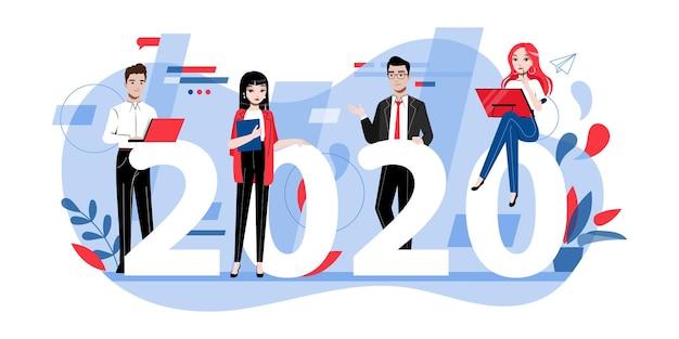 チームワークの概念。 2020年の目標と決議。