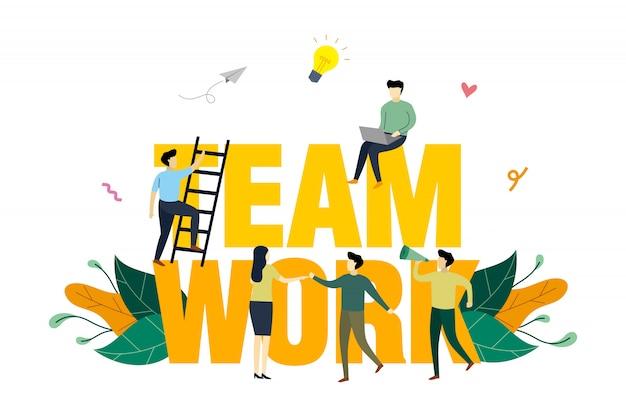 チームワークの概念図、大きな単語のチームワークの周りの小さな人々のフラットなデザイン