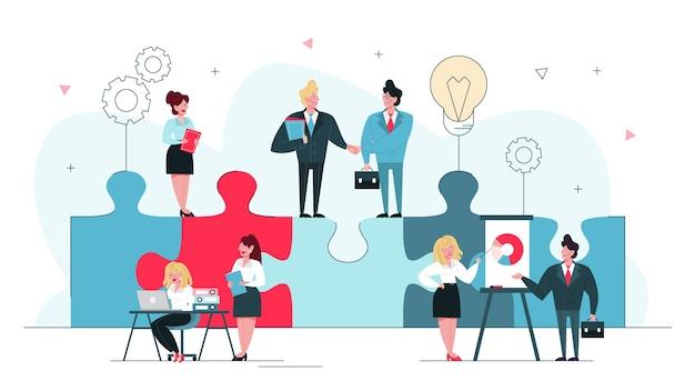 팀워크 개념 그림입니다. 함께 일하는 아이디어. 사업 이익과 재정적 성장. 성공적인 전략. 만화 스타일의 그림
