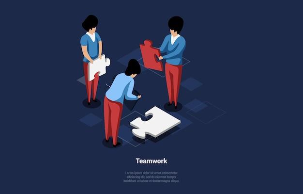 쓰기와 아이소 메트릭 스타일에서 팀워크 개념 그림. 같은 작업을 수행하는 사람들의 만화 구성 그룹. 그것을 함께 얻으려고 노력하는 퍼즐의 일부를 들고 세 문자.