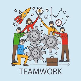 歯車とのチームワークの概念。成功達成計画。図。