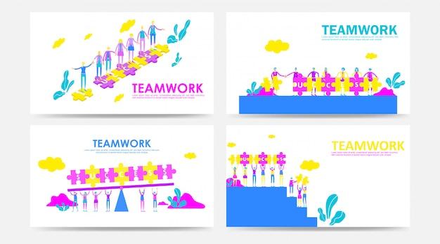 会社の従業員によるパズルとチームワークの概念