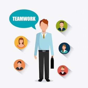 チームワークの設計