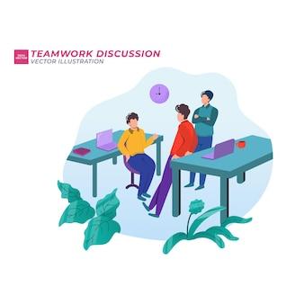 Работа в команде обсуждение людей плоской иллюстрации