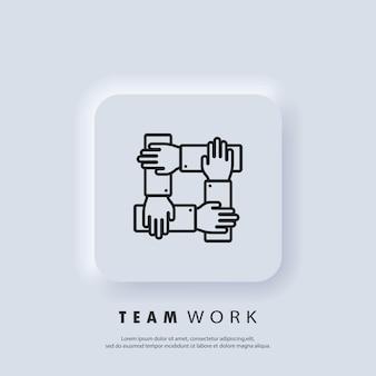 チームワークのアイコン。コミュニティ、ビジネスパートナーシップのロゴ。手首のために一緒に保持しているひょうたんの手。ベクター。 neumorphic uiuxの白いユーザーインターフェイスのwebボタン。ニューモルフィズム