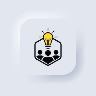 팀웍 아이콘입니다. 새로운 솔루션 아이디어 검색, 브레인스토밍. neumorphic ui ux 흰색 사용자 인터페이스 웹 버튼입니다. 뉴모피즘. 벡터 eps 10입니다.