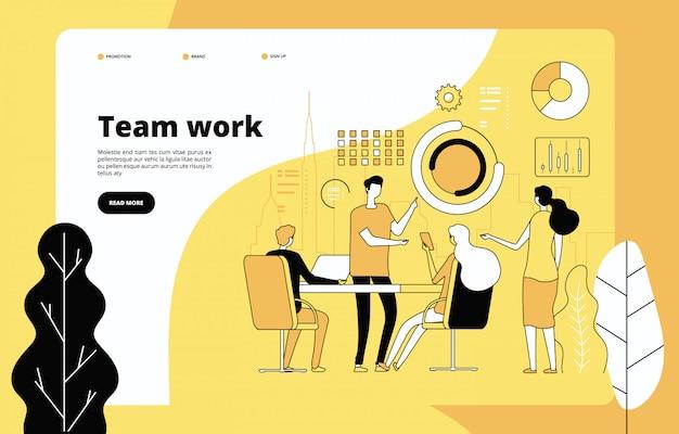팀워크 랜딩 페이지. 함께 일하는 직원. 데이터 분석, 효과적인 전문 협력. 시작 벡터 웹 템플릿