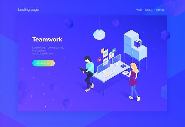 웹용 팀워크 랜딩 페이지 전문가 그룹이 디지털 시스템과 상호 작용합니다.