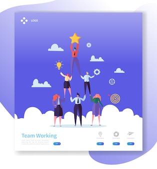 チームワークのランディングページテンプレート。ウェブサイトまたはウェブページのために一緒に働くビジネスマンのキャラクターピラミッド。