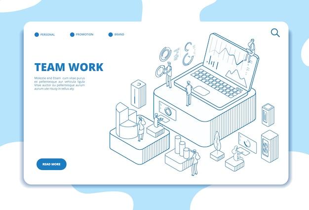 Целевая страница для совместной работы