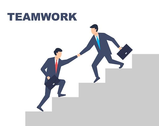 チームワーク。スーツを着た男性は仕事で互いに助け合っています。