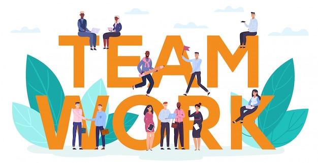 チームワーク動機概念。創造的なビジネスの成功したチームが一緒に働いて、チームワーク協力レタリングの概念図。チームワークの動機、成功チームのコミュニケーション