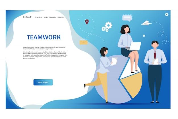 팀워크 프로젝트, 웹 에이전시 또는 남성 젊은 직원 및 새로운 회사 프로젝트. 실업가 사람과 기하학적 형태 협력, 협력.