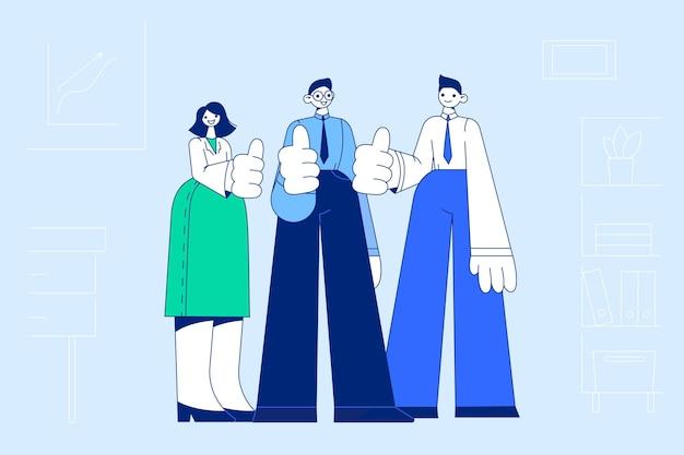 팀워크, 성공, 협업 개념.