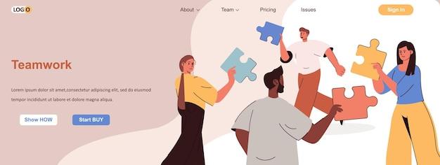パズルを持ったチームワークのウェブコンセプトの同僚が協力してビジネスを発展させる