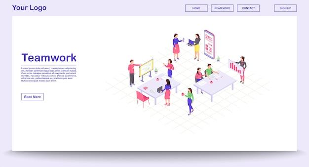 等角投影図のチームワークwebページテンプレート