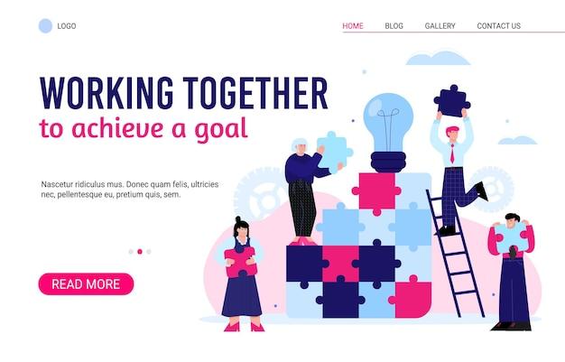 白い背景の上のチームワークのウェブサイトテンプレートフラットイラスト