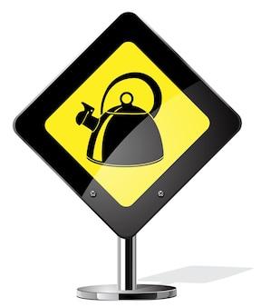 ティーポットサイン。道路黄色の警告サイン