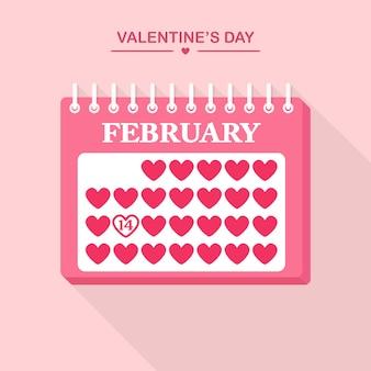 Оторвать календарь на февраль
