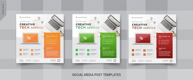 テックサービスinstagramソーシャルメディア投稿デザイン