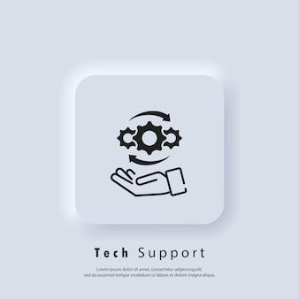 テクニカルサポートアイコン。顧客および技術サポート。ヘッドセットで電話交換手をサポートします。ベクターeps10。uiアイコン。 neumorphic uiuxの白いユーザーインターフェイスのwebボタン。ニューモルフィズム