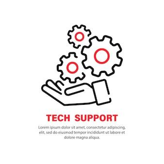 Значок технической поддержки. рука с шестернями. центр обработки вызовов оператора и значки услуг. вектор на изолированном белом фоне. eps 10.