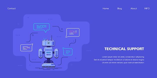 Дизайн концепции баннера технической поддержки